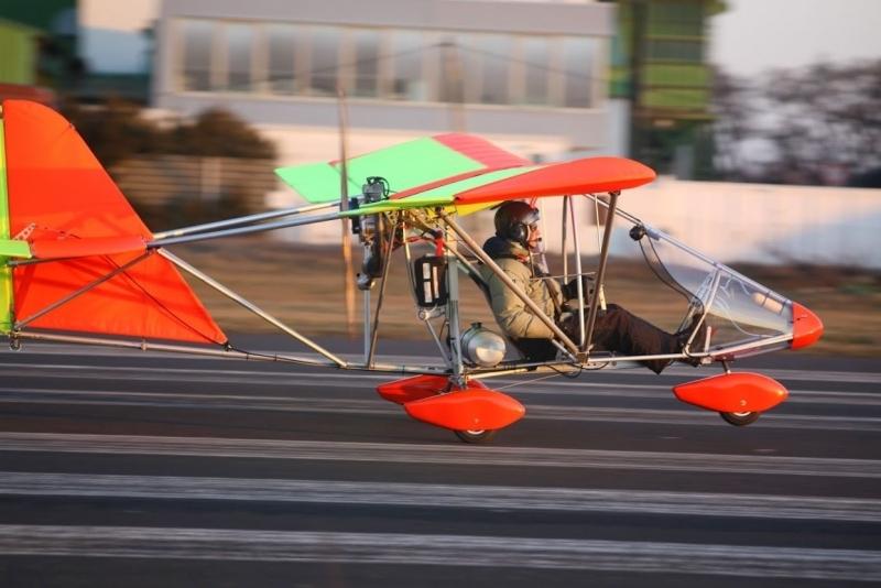 AEROLiTE 120 landung6